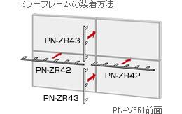 PN-ZR43