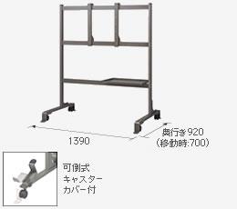 SHARP 高さ3 段階調整可能 PN-L602/L702用フロアスタンド