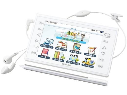 SHARP 「音」に重点を置いた効果的な英語学習システム PW-GX300