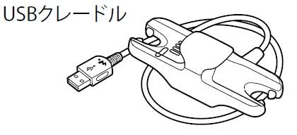 SONY 【部品】BCR-NWW270(FC)//M(USBクレードル)