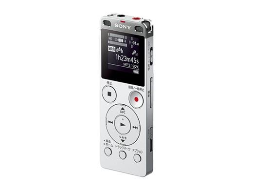 SONY ICD-UX560F-S