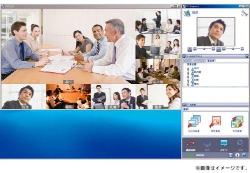 SONY PC向けビデオ会議ライセンスソフトウェア