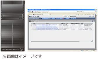 SONY HDレコーディングサーバー