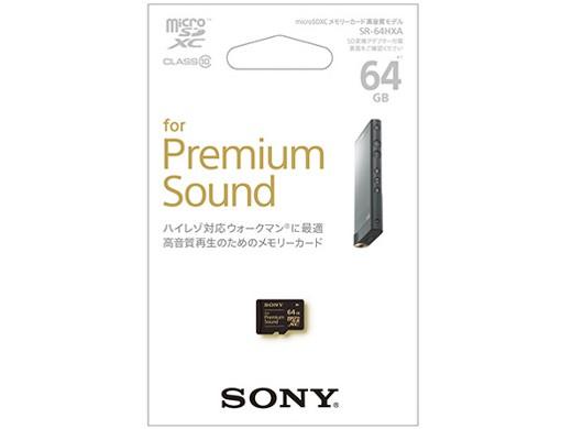 SONY ハイレゾウォークマン対応高音質microSDXCカード