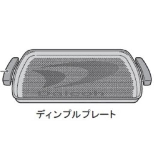 TOSHIBA 平面ディンプルプレート対応機種HGK-10WH・HGK-12WG他 32280126