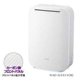 TOSHIBA RAD-DS63X