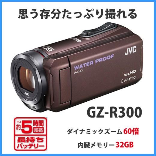 GZ-R300-T