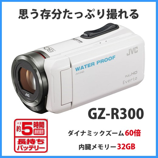 VICTOR 防水/防塵( 5時間撮影バッテリー内蔵( 32GB ビデオカメラ