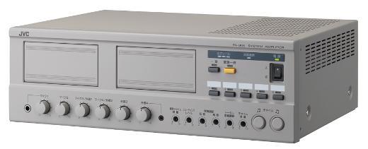 VICTOR 有線マイク入力×4ch他 9入力端子装備 (40W)