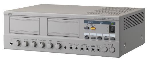 VICTOR 9入力端子・ワイヤレスマイク対応可システムアンプ(160W)
