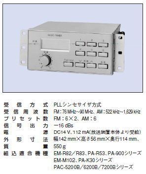 PA-F2-G