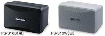 PS-S10B補足画像