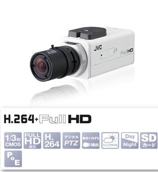 VN-H37B