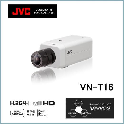 VICTOR HDネットワークカメラ