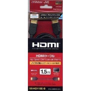 VICTOR HDMIケーブル 1.5m ブラック