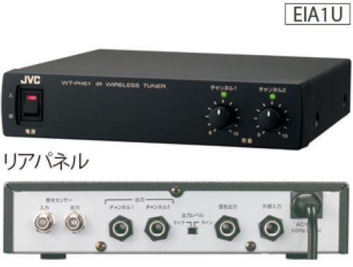 VICTOR 光ワイヤレスチューナー(5ch・6ch専用) WT-PH55