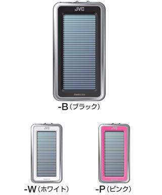 VICTOR ソーラーモバイルバッテリー 1200mAh