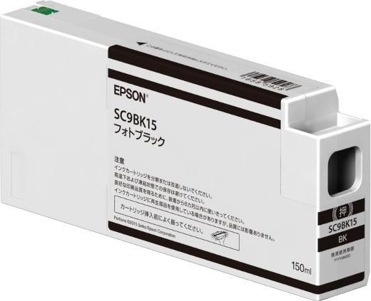 SC9BK15