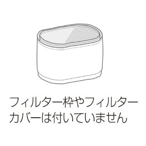 NATIONAL 加湿器フィルター 交換用フィルター