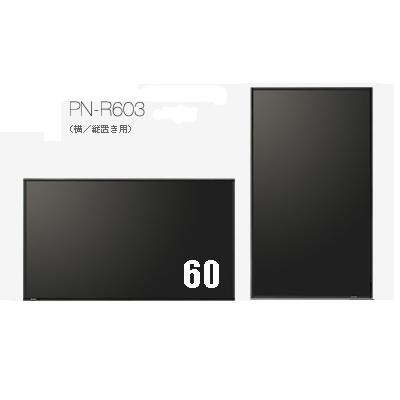 PN-R603